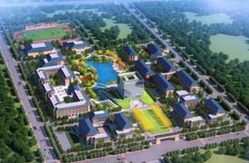 宜阳铁路学校
